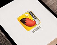 icon design for html5 version