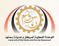 الوحدة المحلية لمركز و مدينة سمنود
