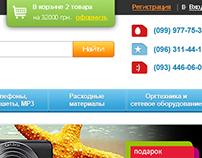 QUB (Online Shop)