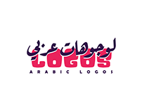 Arabic Logos Typography VOL.1