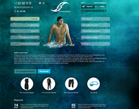 Exclusive Sports (online shop)
