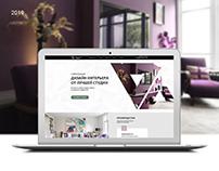 Corporate website | Interior design studio
