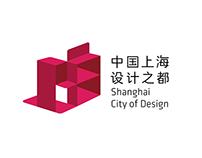 Shanghai - City of Design