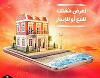 Youssef Homes real estate company -social media