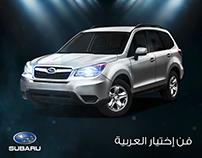 Subaru - Abu Ghali Motors