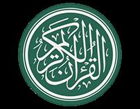 Quran Mobile App