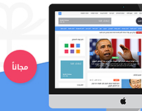Free News PSD Template