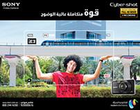 Sony Cybershot WX7