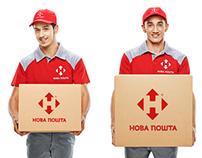 Nova poshta: Delivery service