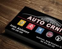 Business card design Auto Parts store