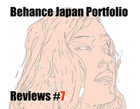 Behance Japan Portfolio Reviews #7