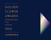 Golden Flower Awards International Film Festival 2016