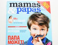 Mama's&Papa's