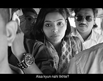 GaanaRewrite | Akshara NGO WOMEN'S SAFETY FILM CAMPAIGN