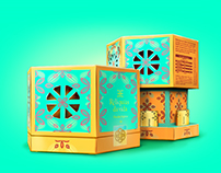 RELÍQUIAS DA VIDA | Embalagem & marca