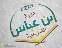 ibn abas