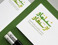 Uthman Bin Affan School