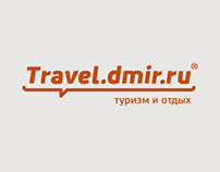 Travel.dmir.ru