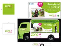 Float Branding | WhatsApp Campaign | ZONG 4G