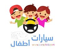 مجموعة سيارات اطفال على الفيس بوك