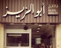 Falafel Aboul Ziz