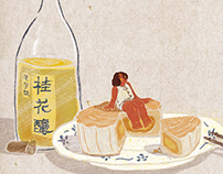 2017 I Mid-Autumn Festival illustration中秋节月饼包装插画