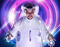 UTD Saudi Poster