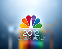 CNBC New Year ID