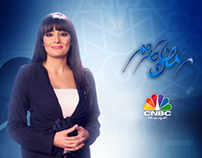 CNBC Ramadan Greetings