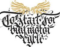 Готическая каллиграфия для серии маек