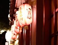 China by night