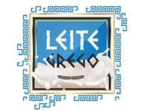 Leite Grego • A minha caneca