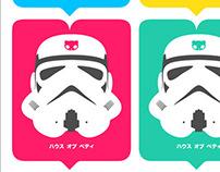 HoBTroopers