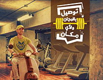 Delivery Campaign - Sobhy Pharmacy