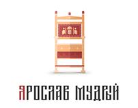 Longread about Yaroslav the Wise