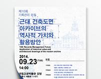 Architecture achive forum Poster design