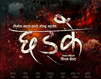 Chhadke - Nepali Film Official Posters