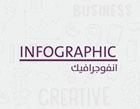 Infographic-انفوجرافيك
