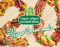 Halawani's taste is 20/20