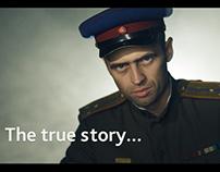 The true story...