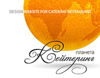 Design website / catering-restaurant