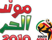 World Cup 2010, Newspaper Supplment