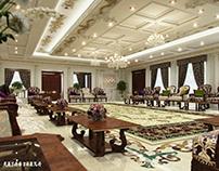 Majlis -2015 Doha, Qatar