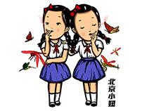 Beijing Xiao Niu Tees