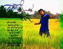 Lyrical Poster