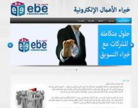 EbeXP website