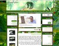 islamic website