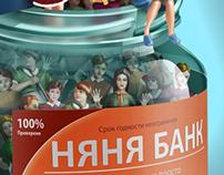 babysitters in a jar