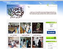 Noor Elsalah Charity Website
