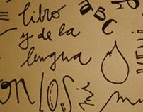 Museo del Libro y de la Lengua / SPOT PUBLICITARIO